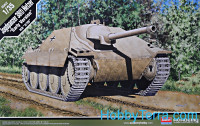 German Hetzer 38(t) early production