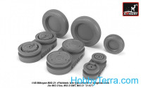 Wheels set 1/48 Mikoyan MiG-21 Fishbed w/weighted tires, late