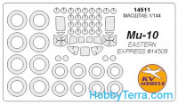 Mask 1/144 for Mi-10 and for wheels, for Eastern Express kit