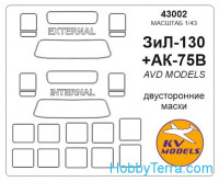Mask 1/43 for ZIL-130 + AK-75V (Double sided), for AVD Models kit