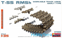 T-55 RMSh Workable track links set. Early type