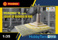 For dioramas. Square of Baghdad in Iraq