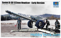 Soviet 122mm howitzer D-30, early version