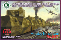 Armored train No1