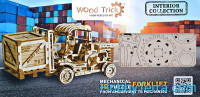 Mechanical 3D-puzzle