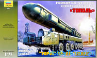 SS-25 'Topol' ('Sickle') Russian missile system